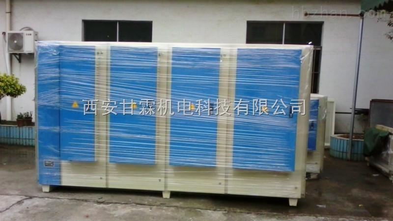 榆林喷漆房废气处理设备