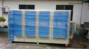 西安污水废气处理设备品牌