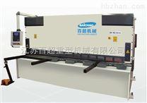 銷售QC12Y/K係列液壓剪板機_江蘇百超重型機械