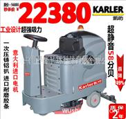 商场用工业工厂驾驶式全自动洗地机电瓶式刷地机地面清洗机吸干机