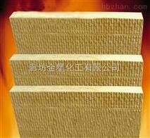 山東招遠市外牆防水岩棉板價格
