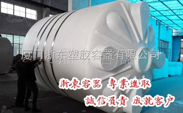 厦门50吨塑料水箱供应