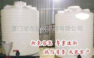 15吨液体储罐