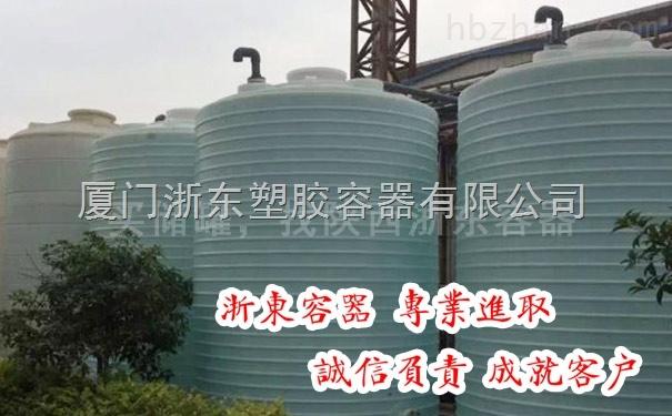 8吨塑料水箱