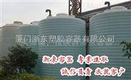 40吨液体储罐