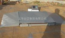 安徽滁州1吨3吨小地磅生产厂家