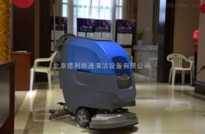 奥门永利总站网址_自动洗地机手推式自动洗地机