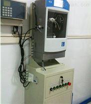 哈希Amtax CompactII氨氮在線分析儀