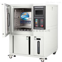 高溫高濕試驗箱 高溫老化測試箱 低溫恒溫箱 實驗室