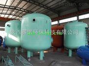 贵州锰砂过滤器厂家价格