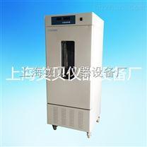 細菌黴菌培養箱BI-150-MI低溫恒溫箱