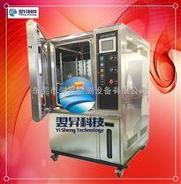 江蘇調溫調濕試驗箱小型環境試驗箱高低溫交變試驗箱恒溫恒濕試驗箱