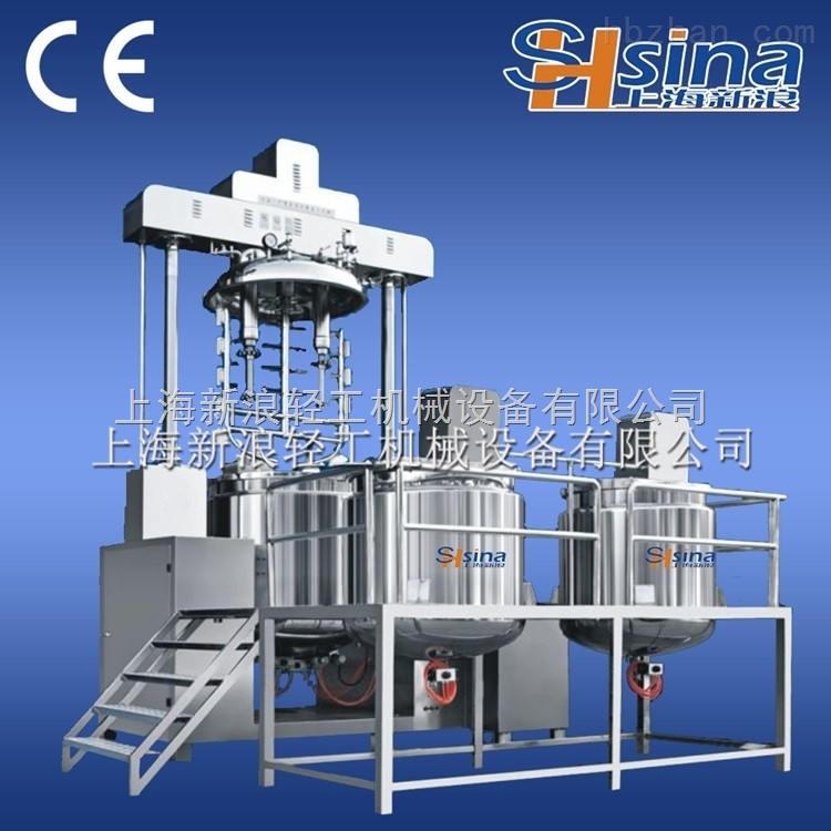 上海新浪高剪切三級乳化機實驗室betway必威手機版官網