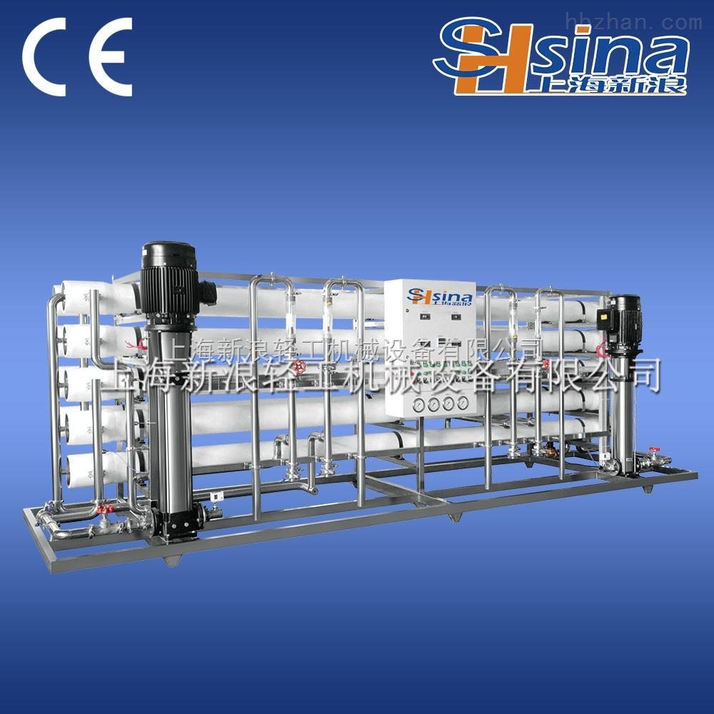 上海新浪醫藥凈化純水設備