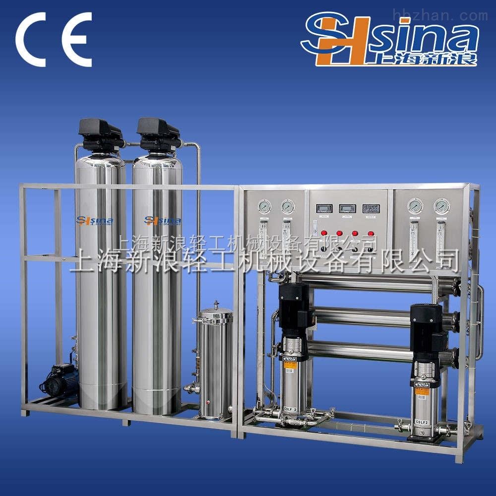 上海新浪醫藥類純水設備