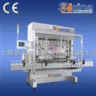 SHSINA新浪全自動液體定量灌裝機