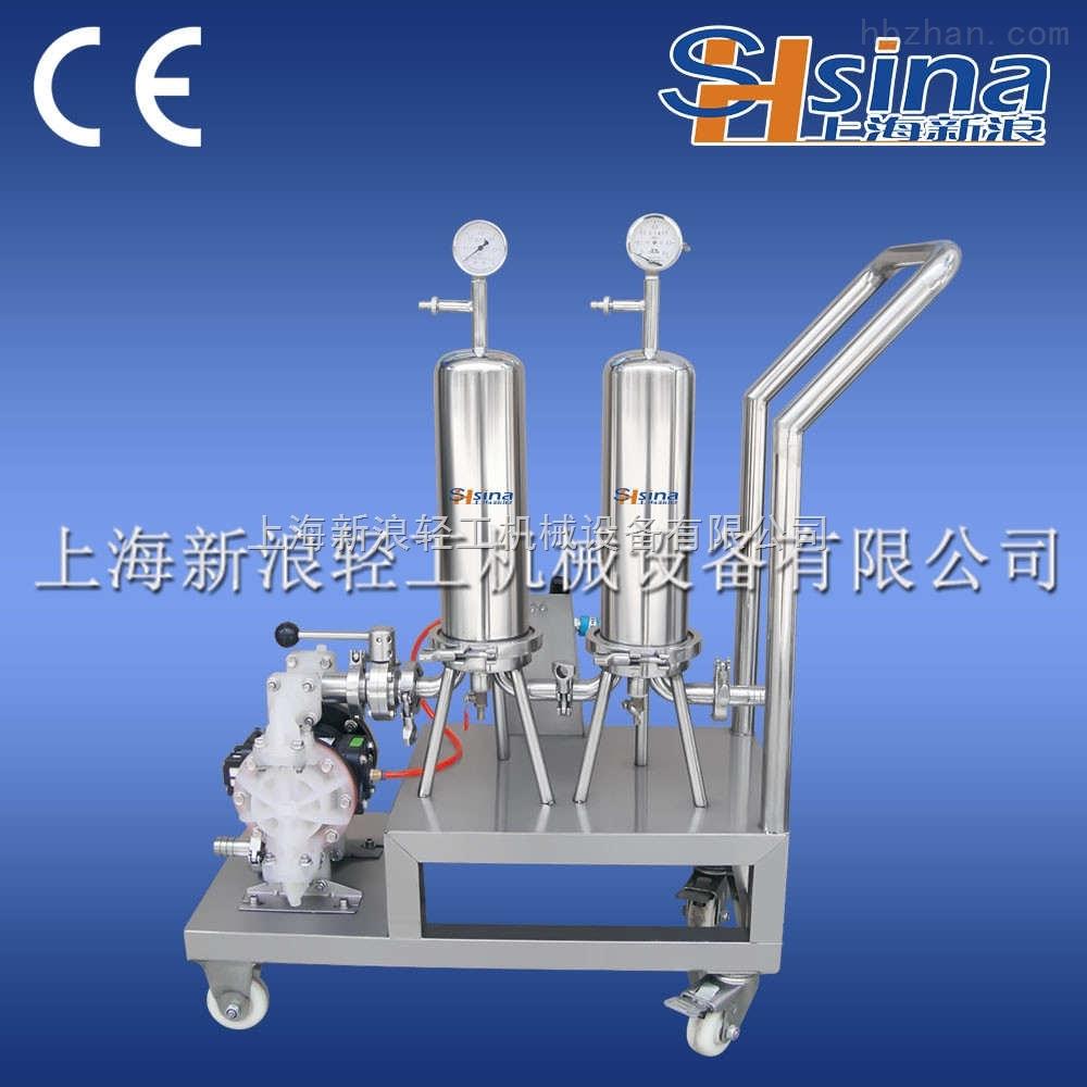 上海新浪-四頭真空香水灌裝機