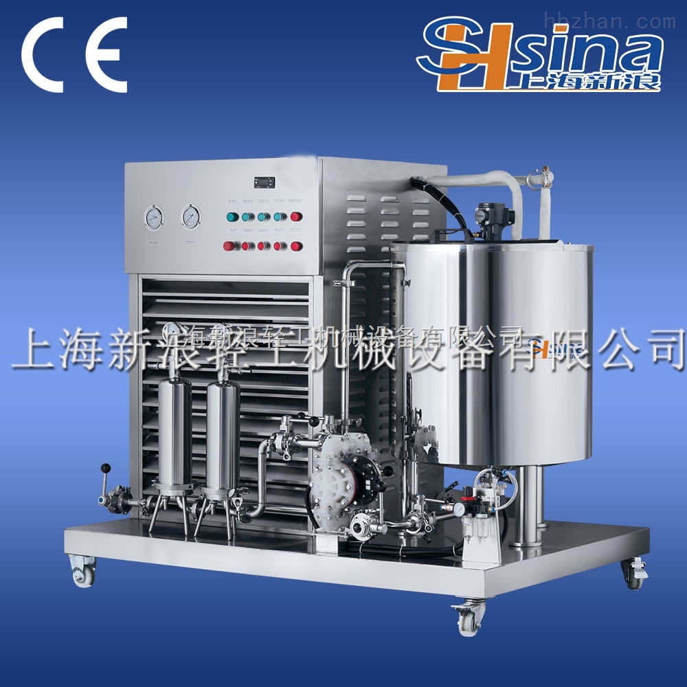 SXL*香水冷凍設備