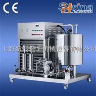 SXL不銹鋼香水冷凍過濾機