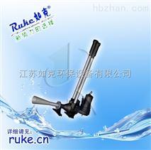 曝气机 射流曝气机  景观池水处理设备