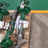 ZMQSY气动高压焊接疏水阀