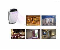家用空氣凈化器--室內空氣殺菌消毒器