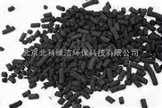 盘锦煤质柱状活性炭滤料及品种齐全