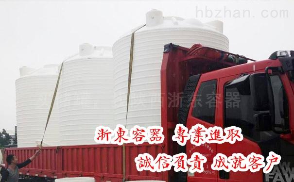 厦门30吨塑料水箱厂家
