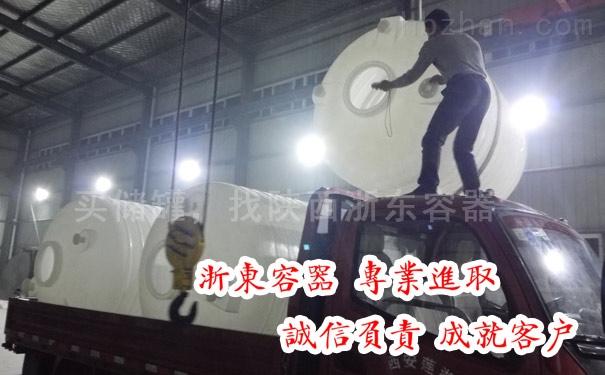 厦门5吨塑料水箱