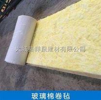 高溫玻璃棉氈