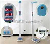 案超声波身高体重测量仪