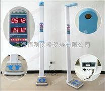 人体身高体重体检仪