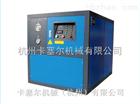 杭州盐水冷水机组厂家