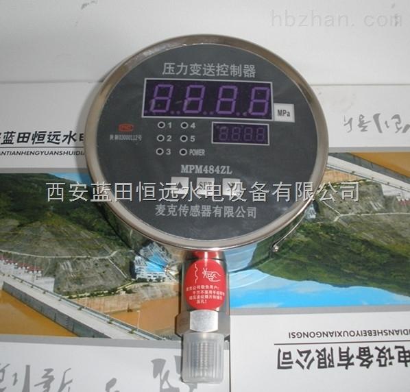 全智能MPM484ZL压力变送器四位参数显示