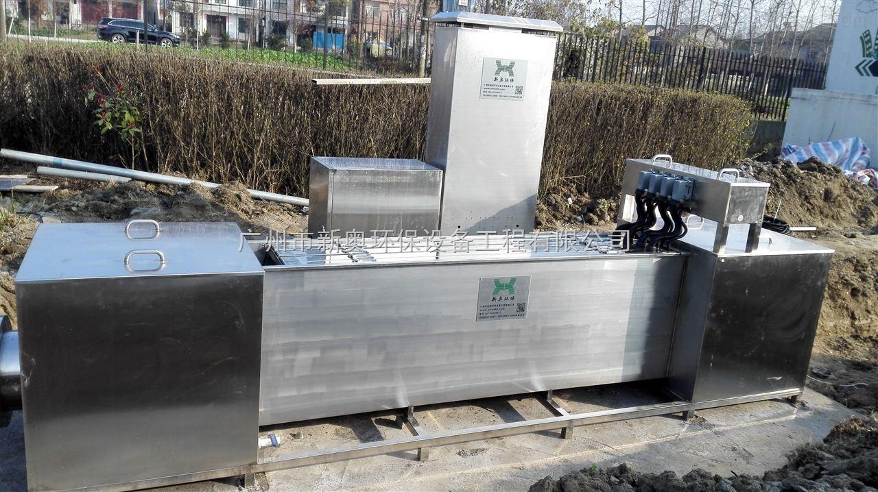 小型乡镇生活污水处理设备
