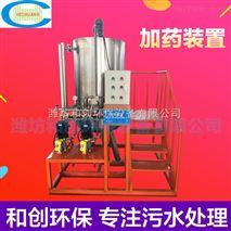 包头磷酸盐加药装置的厂家/大型锅炉厂除垢加药设备的价格/加药一体机