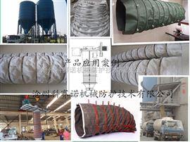 优质散装机专用收缩软管 伸缩节 收尘布筒