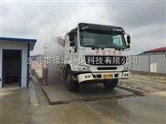 汉中工地全自动冲洗设备洗车机
