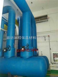 (产品热卖中)B1级橡塑保温管