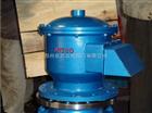 HXF-1(GFQ)全天候呼吸阀