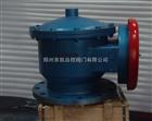 HXF-IZ(ZFQ)防爆阻火呼吸阀