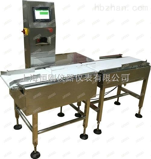 袋装水饺防水重量检测机