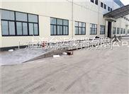 浦东60吨电子地磅秤厂家