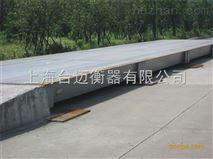 青浦哪有80吨汽车地磅秤厂家(上门安装)