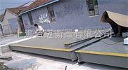 重庆60吨地磅多少钱 12米地磅生产厂家