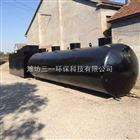 圆形一体化污水处理设备