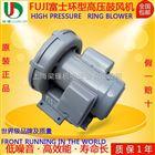台湾富士鼓风机-VFC108AF-S-低噪音风机报价