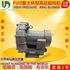 台湾富士鼓风机-VFC208AF-S-低噪音风机报价