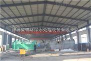 LR-安徽屠宰污水处理设备