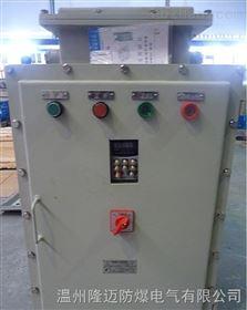 45kw防爆软启动器控制柜